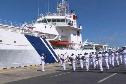 भारतीय तटरक्षक बल (Indian Coast Guard) Recruitment